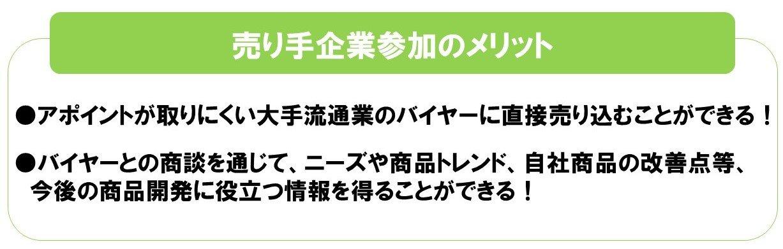 売上アップ売れ筋編本文用.jpg
