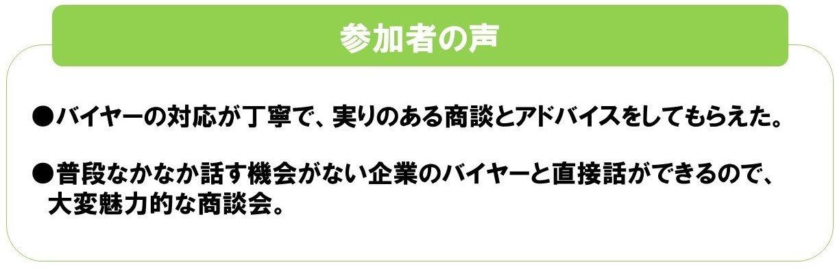 売上アップ売れ筋編本文用②.jpg