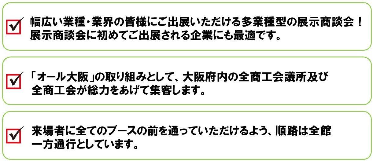 売上アップ勧業展編本文用①.jpg