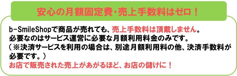 売上アップ商談モール編本文用①.jpg