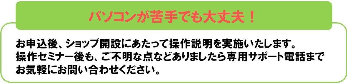 売上アップ商談モール編本文用④.jpg